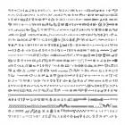 Jennifer Marman & Daniel Borins, detail of glyphs, 2007