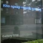 """Claire Fontaine, <em>Foreigners Everywhere (Ojibway), """"Kino ngwagi megizijig eyaawag""""</em>, English to Ojibway translation courtesy of Shirley Williams, neon sign, 170 cm x 7 cm, 2011"""